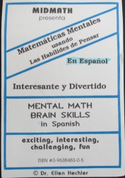 spanish_mental_math_cards
